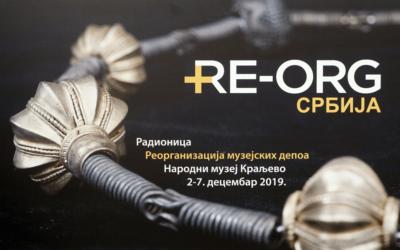 Реорганизација музејских депоа – РЕ-ОРГ Србија