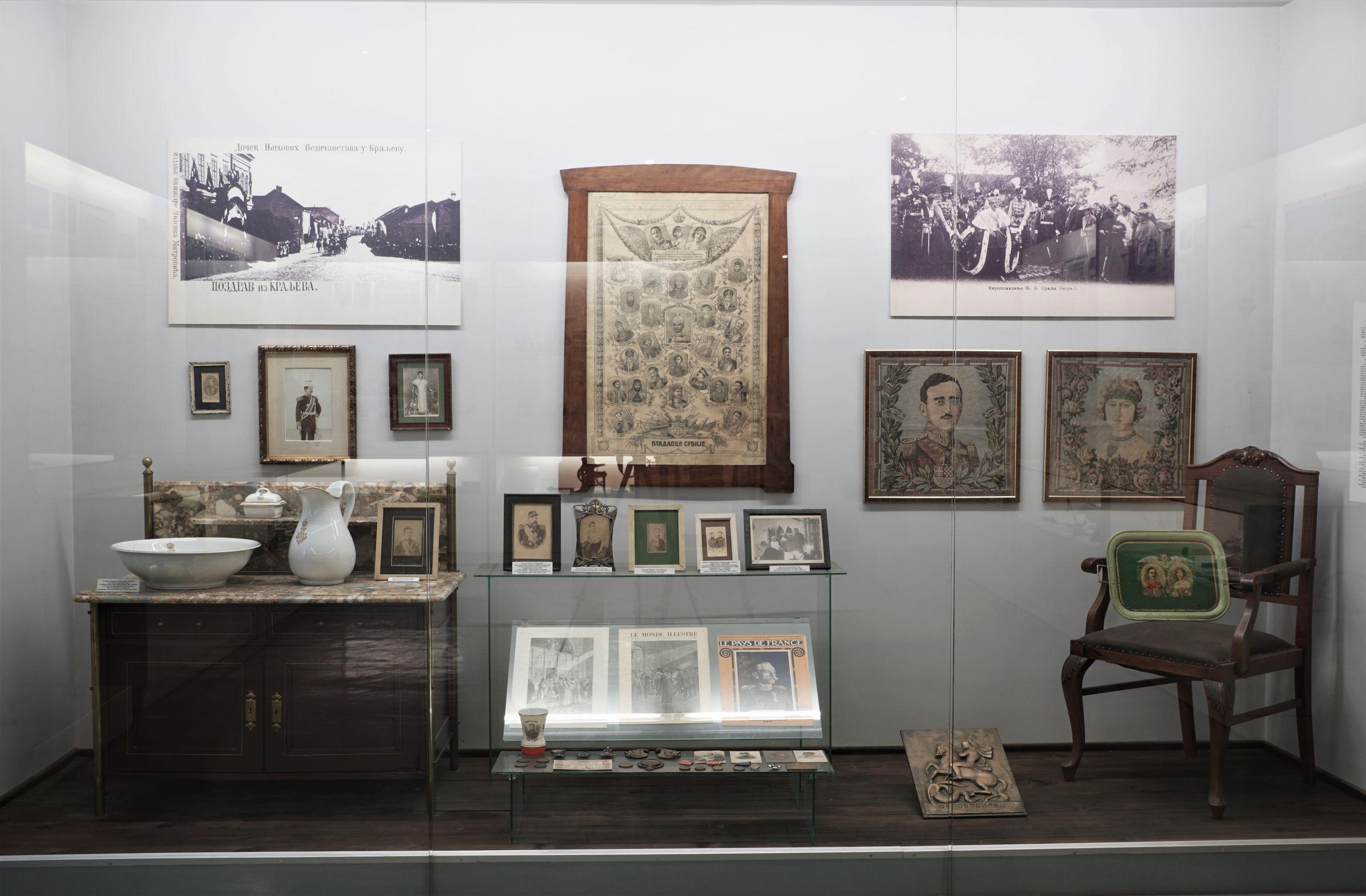 Central display case dedicated to the Obrenovićs and Karađorđevićs in Kraljevo