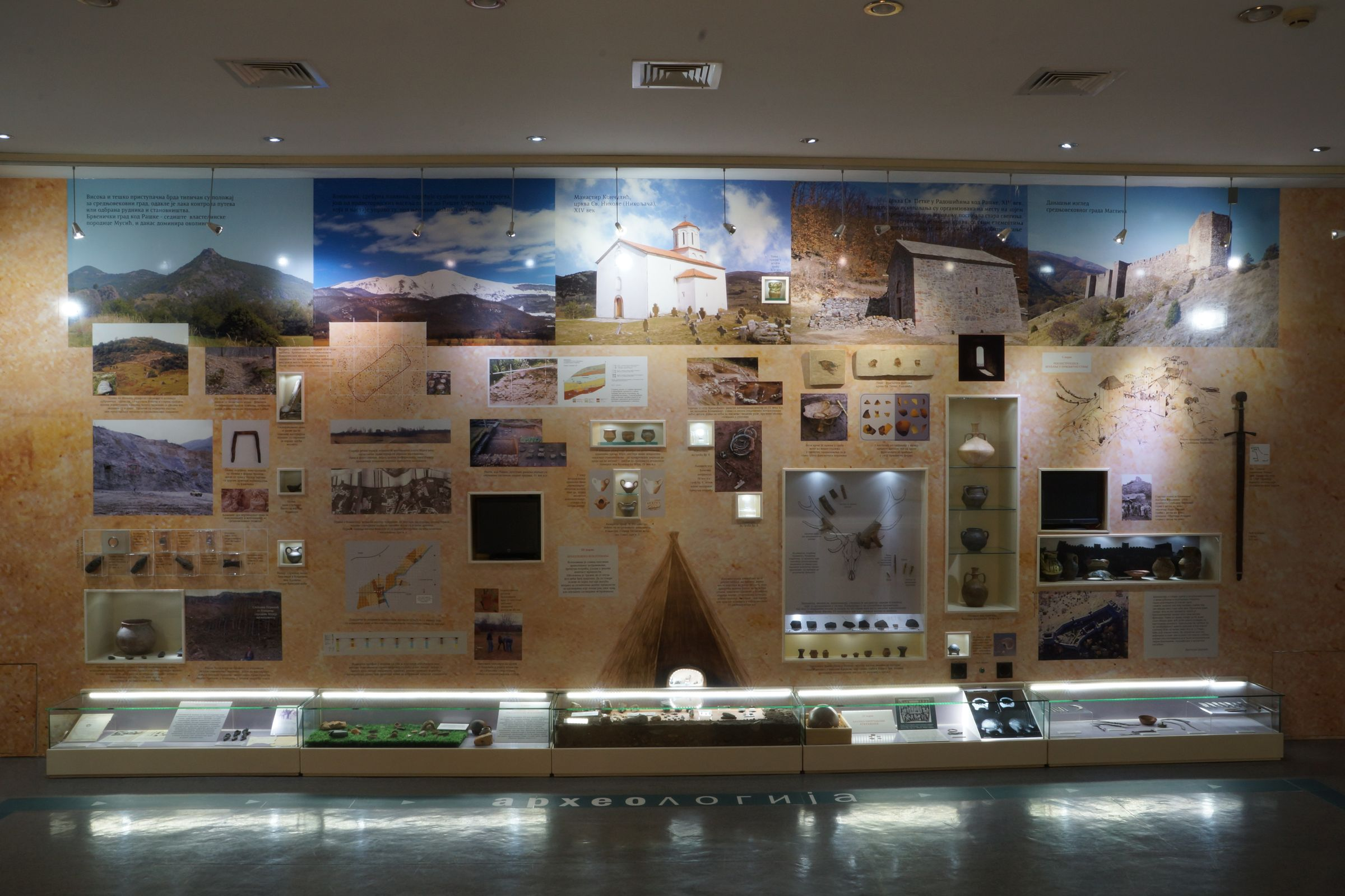 View of the central wall of the Archaeology Hall