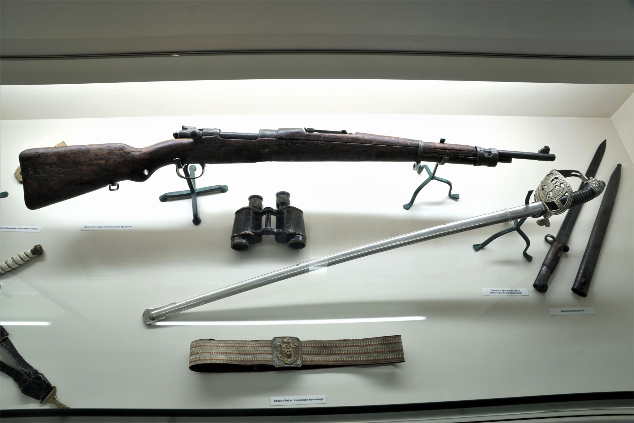 Display case with the equipment of the officer of the Kingdom of Yugoslavia Army
