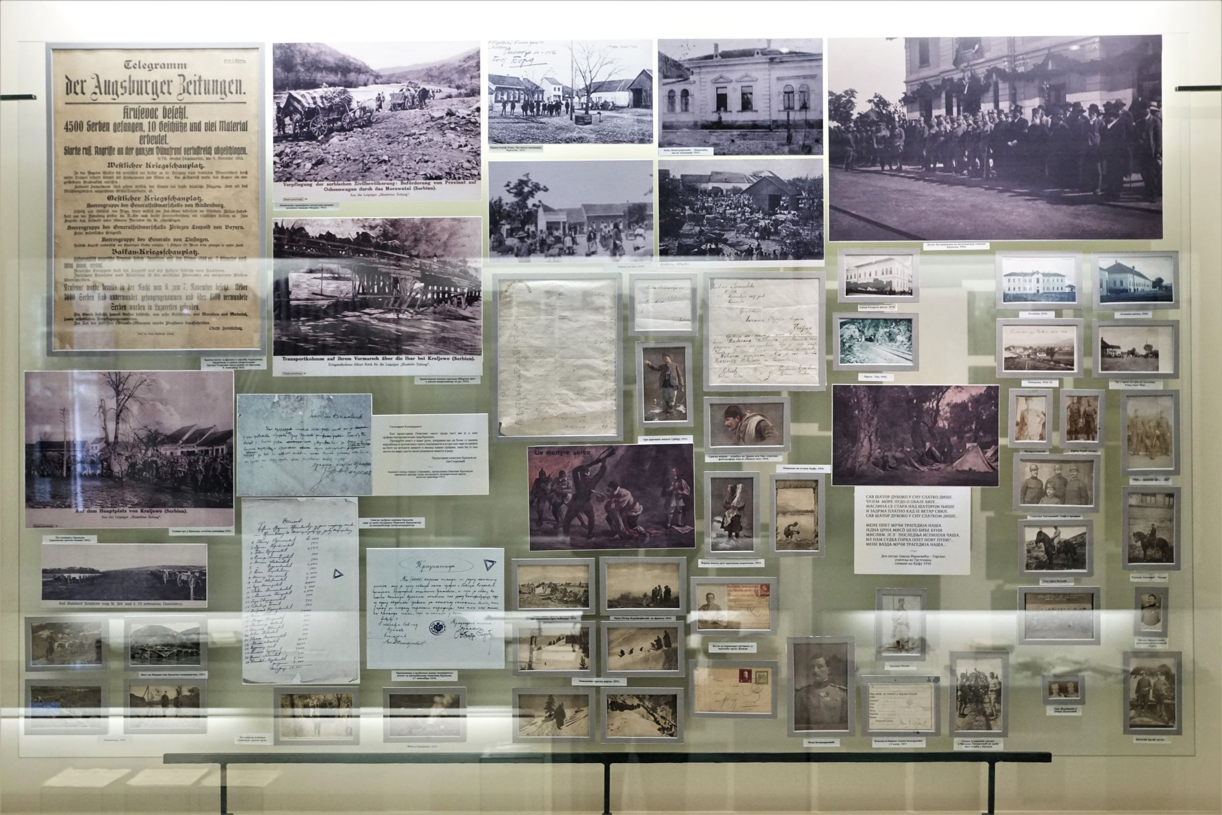 Display case dedicated to the World War I