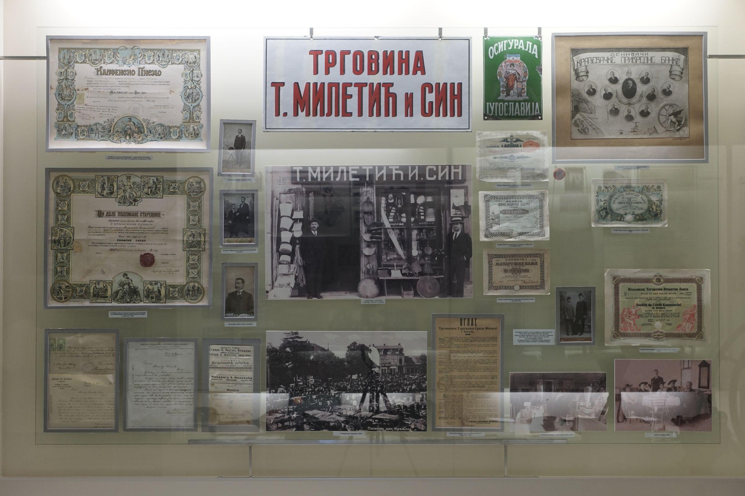 Display case dedicated to trade in Kraljevo