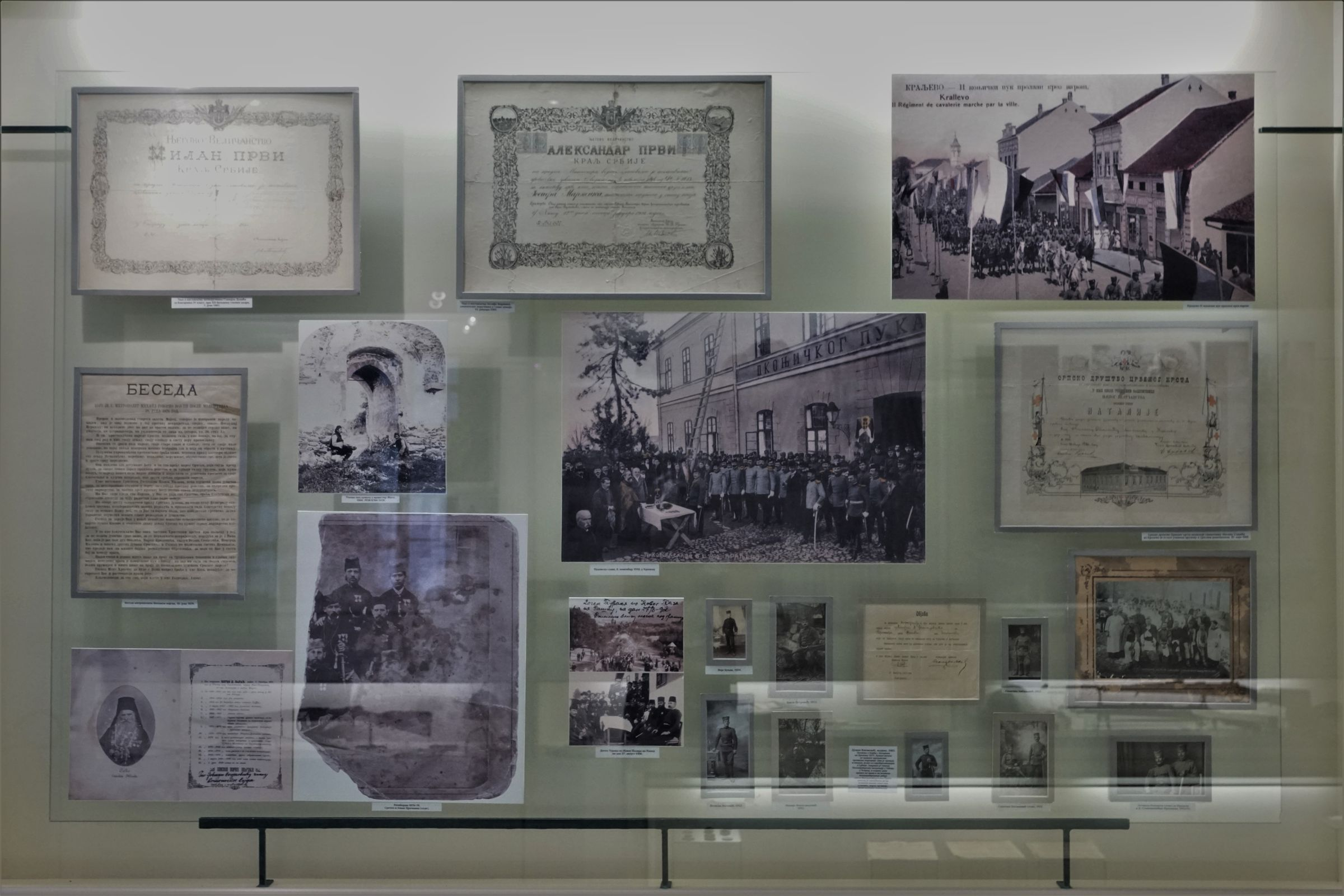 Display case dedicated to the Serbian army during the 19th century in Kraljevo