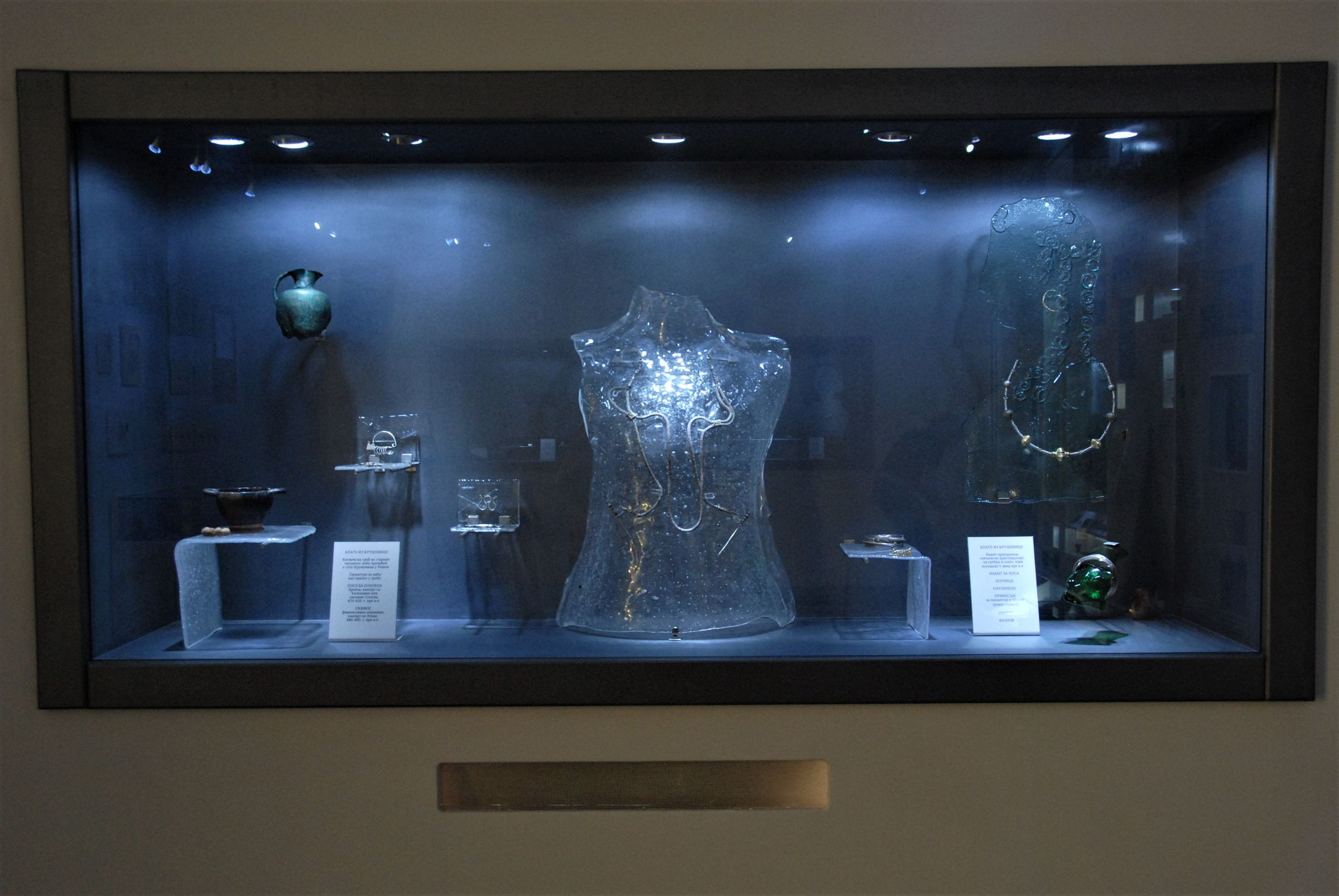 Display case with Iron Age material from the prince's tomb from Kruševica