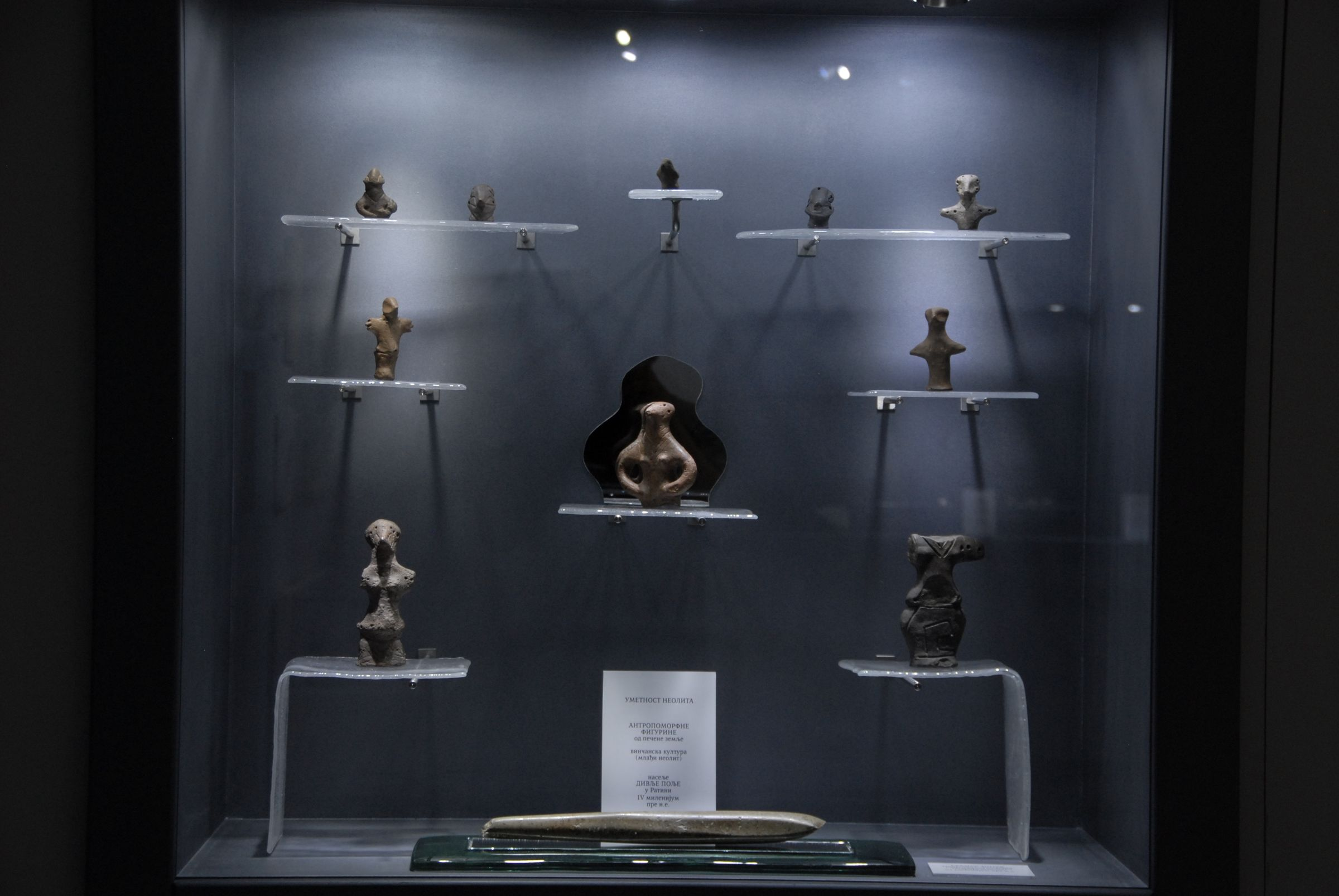 Display case with Neolithic Vinča figurines