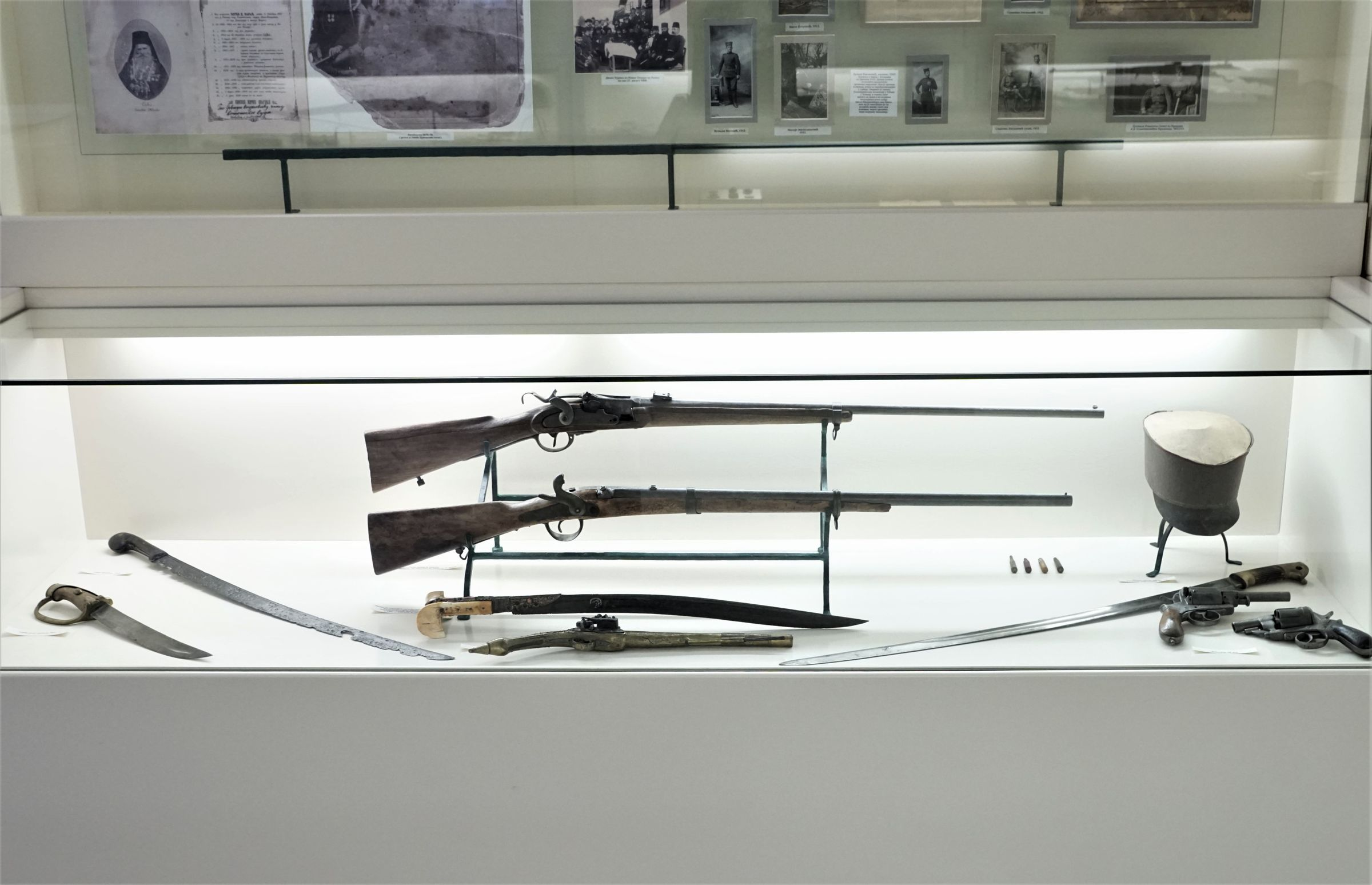 Display case with weapons of the Serbian army from the 19th century
